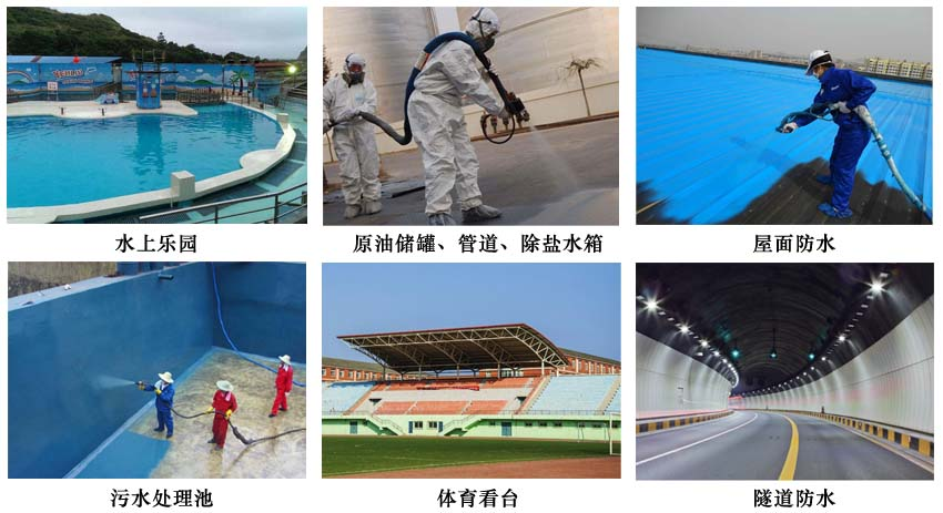 水性钢结构防锈漆.jpg